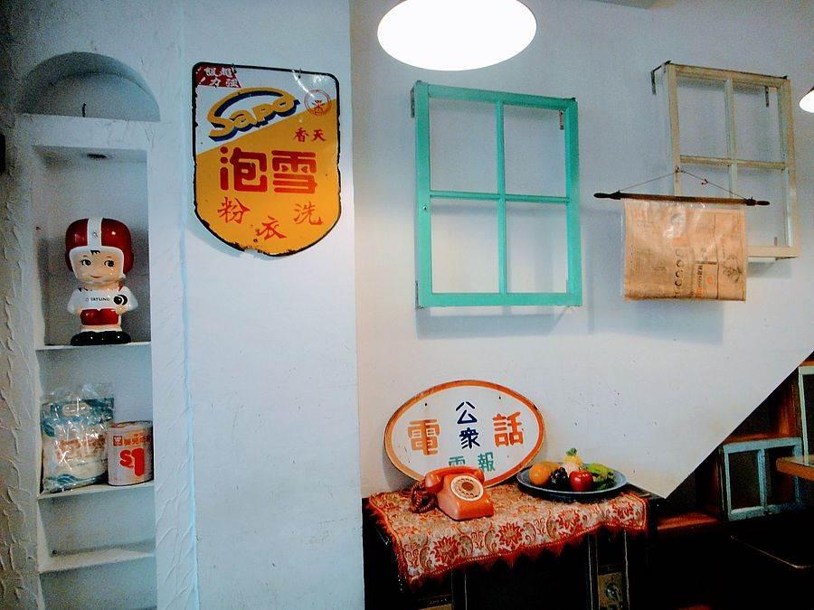 復古的冰果室內可看到手動剉冰機、尪仔標、大同寶寶等70年代台灣的特色商品 。