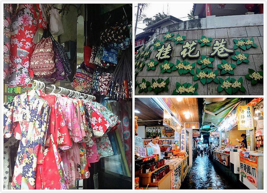 南庄老街入口寫著「桂花巷」(左上)、老街販售各種小吃(左)、這也有販售以客家花布製成的浴衣。