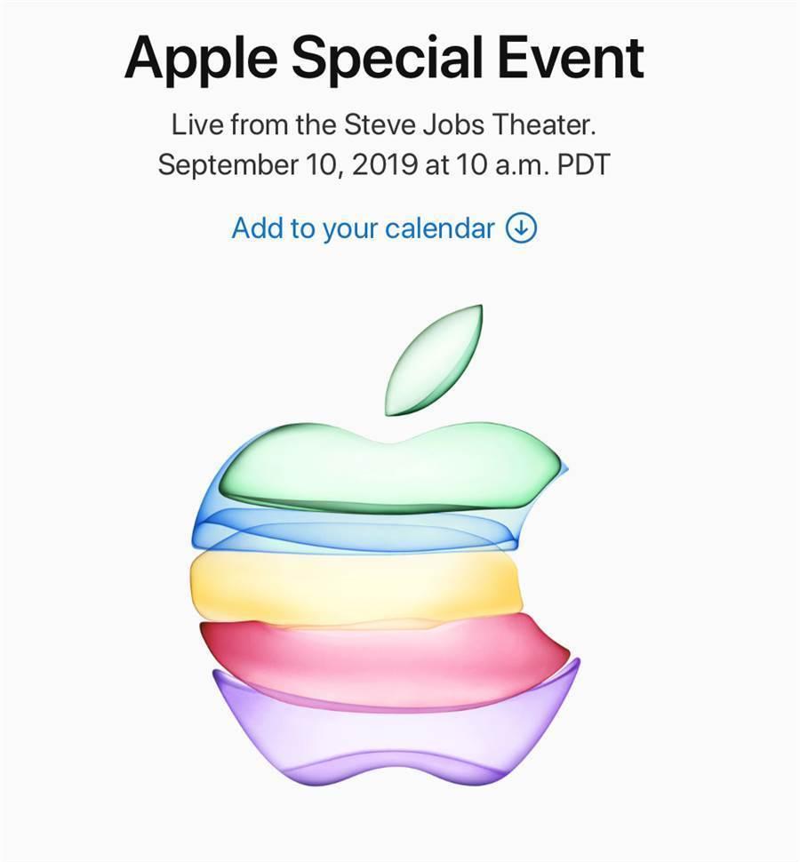 蘋果將於9月10日舉行秋季發表會,邀請函呈現綠、藍、黃、紅、紫色主視覺,推測與新iPhone色彩有關。(圖/蘋果官網)