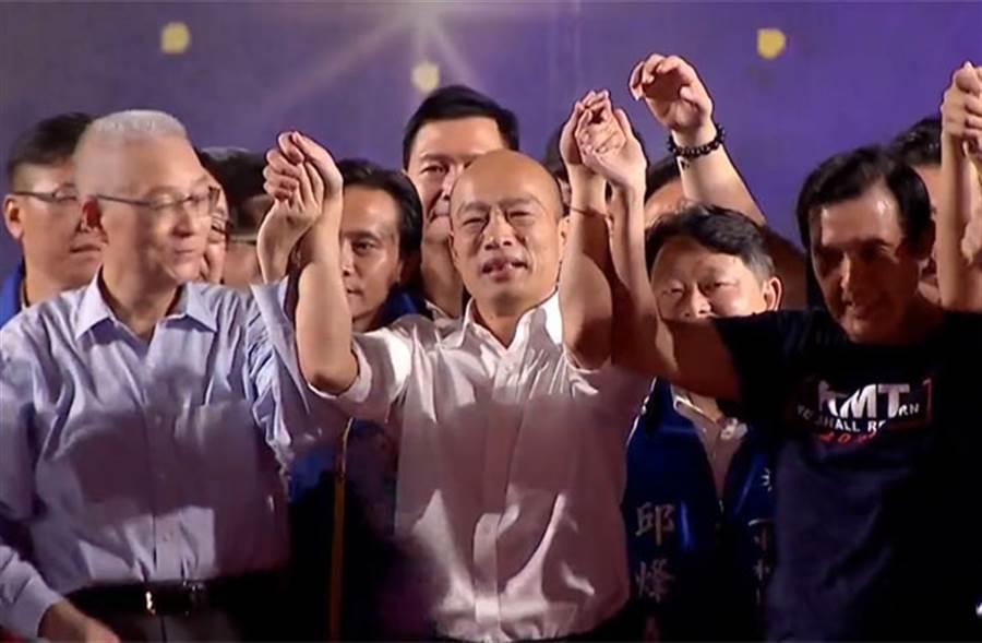 韓國瑜、吳敦義與馬英九在造勢會場合照。(圖/中時電子報直播)