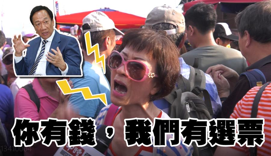 激動姐砲轟郭台銘「不忠不義」,並指國民黨應開除他黨籍。(照片/陳威成 拍攝)