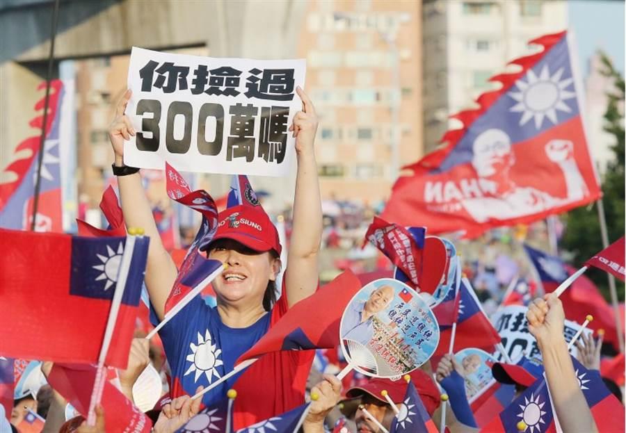 國民黨總統參選人韓國瑜8日在新北市三重區幸福水漾公園舉辦「2020新北出發」造勢晚會,大批支持者湧入會場,有人高舉標語、揮舞國旗,現場氣氛熱烈。(圖、文/中央社)