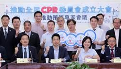 推動全民CPR委員會成立 強調急救重要性