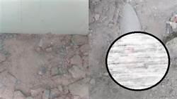 水電工舊大數施工 驚見地板有「地雷」嚇破膽