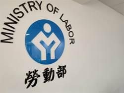 國民黨團提提高薪資條例 勞動部:多項目前已執行