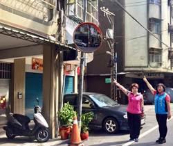 回家之路更安全!中和巷弄口增設反射鏡