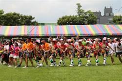 不用到東台灣!新北就可以看到原住民豐年祭