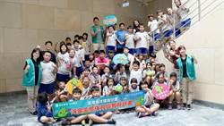 玉山金、海生館守護海洋 推動「海龜生態保育與教育計畫」