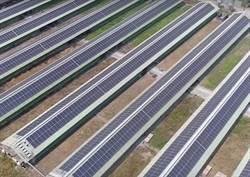 政府太陽能建20GW 台糖霸氣要扛20分之1
