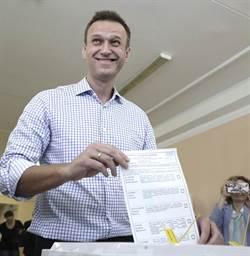 莫斯科地方選舉結果出爐 反對派奪近半議席