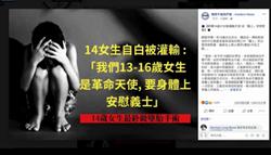香港官員:少女被誤導向激進示威者獻身確有其事