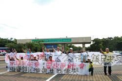 核三廠核安演習正式登場 恆春人舉白布條抗議「演習不公」
