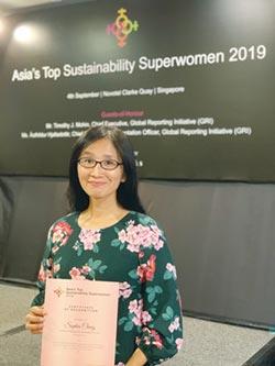 推動亞洲責任投資和永續發展受到國際肯定 國泰金程淑芬 獲亞洲永續超級女性