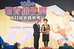 華南金控 連八年獲國家體育推手獎