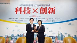 東元電機董座 獲智慧城市卓越貢獻獎