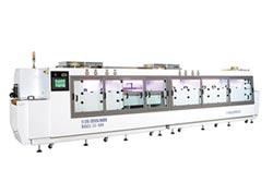 揚發連續式水洗機 取得ISO認證