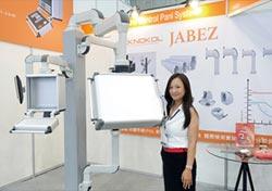 雅比斯 推出歐洲機械美學懸臂