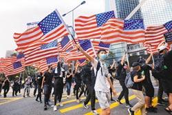 資深媒體人:徐宗懋》香港去殖民化的必要性