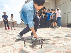 新故鄉動員令》空拍機溪遊記 360度看家鄉