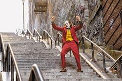 《小丑》壞出頭 威尼斯擒金獅獎