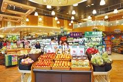 最美超市在台中 複合式全聯成景點