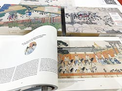 中英法義版繪本《紅樓夢》10月出版
