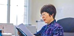 首位女性得主 王小雲的人生密碼