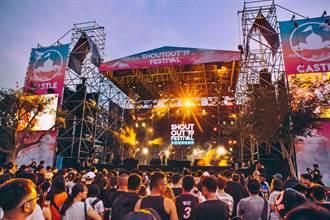 《觀光股》笑傲搖滾音樂祭落幕,六福村3天吸客逾3萬人