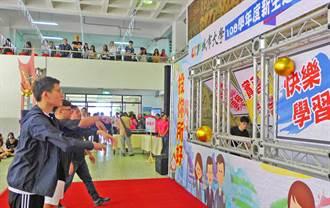 新生奮力一投 台北城市科大熱鬧開學