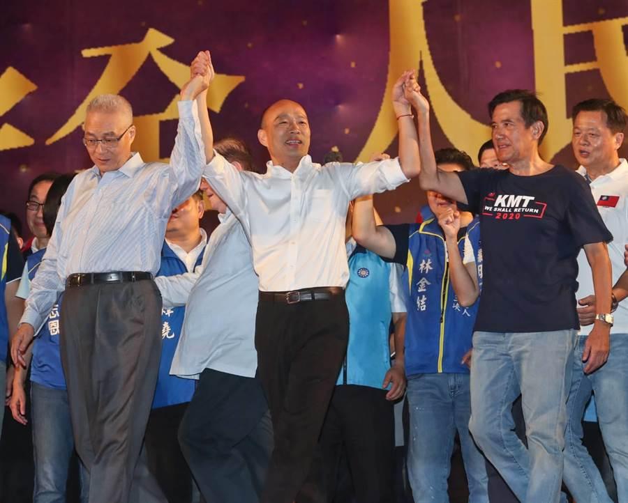 國民黨總統提名人韓國瑜(中)8日在新北市三重幸福水漾公園舉辦「2020新北出發」晚會,前總統馬英九(右)與國民黨主席吳敦義(左)牽著韓國瑜的手,現身力挺。(資料照,劉宗龍攝)