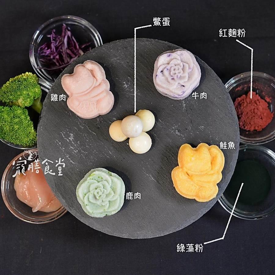 《寵膳食堂》四款中秋鮮食月餅,紫色「牛」、黃色「鮭」、綠色「鹿」、粉色「雞」, 每組4顆售價580元。(圖/寵膳食堂)