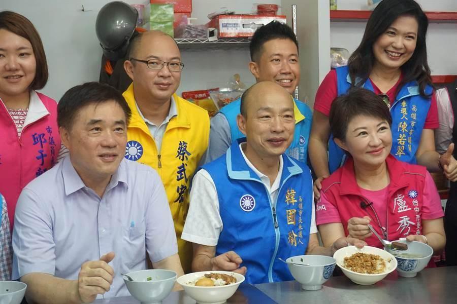 國民黨副主席郝龍斌(左起)、高雄市長韓國瑜、和台中市長盧秀燕。(柯宗緯攝)
