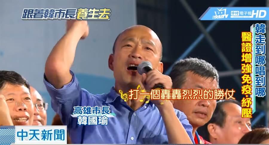高雄市長韓國瑜(見圖,本報資料照)