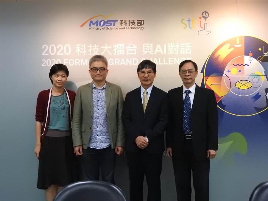 科技部長陳良基(右二)今天宣布,2020年「科技大擂台 與AI對話」競賽活動,今天開始接受報名。(科技部提供/林志成台北傳真)