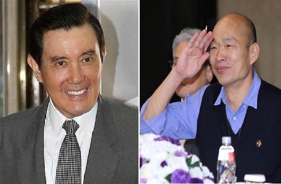 前總統馬英九(左)、高雄市長韓國瑜(右)。(圖/合成圖,本報資料照)