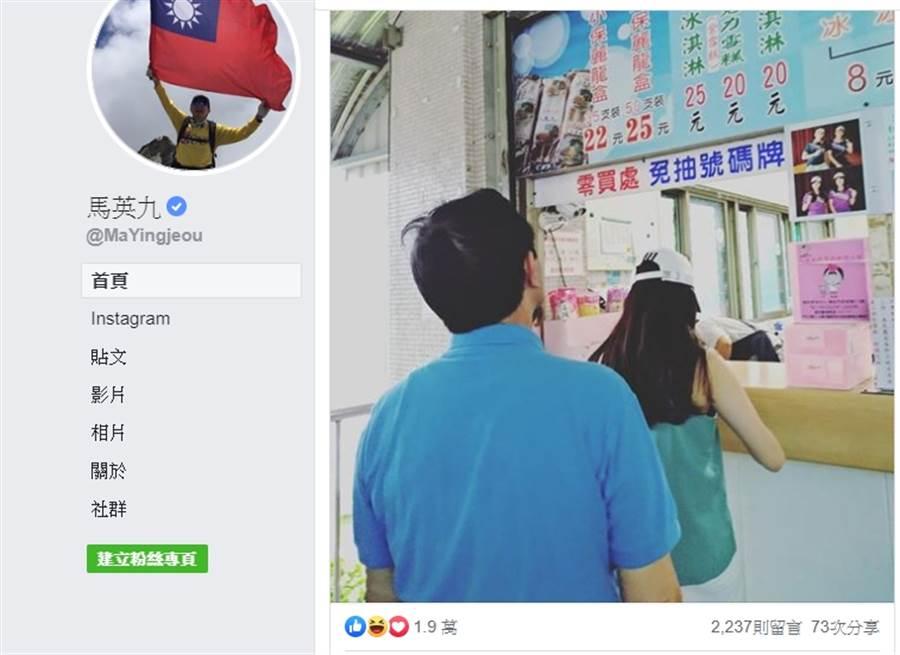 馬英九前總統臉書,最新的一篇文章累積2千2百多則留言。(圖/截自馬英九前總統臉書)