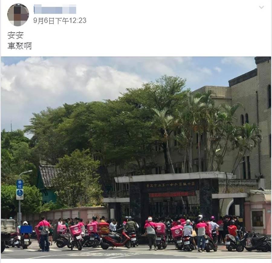 北一女校門口滿滿的外送機車。(照片來源:臉書【爆廢公社公開版】)
