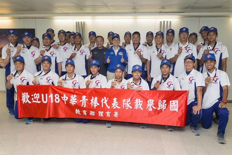 U18世界盃青棒錦標賽中華隊粉碎美國隊五連霸美夢,拿下睽違9年的冠軍,中華隊在9日下午榮耀抵台。(陳麒全攝)