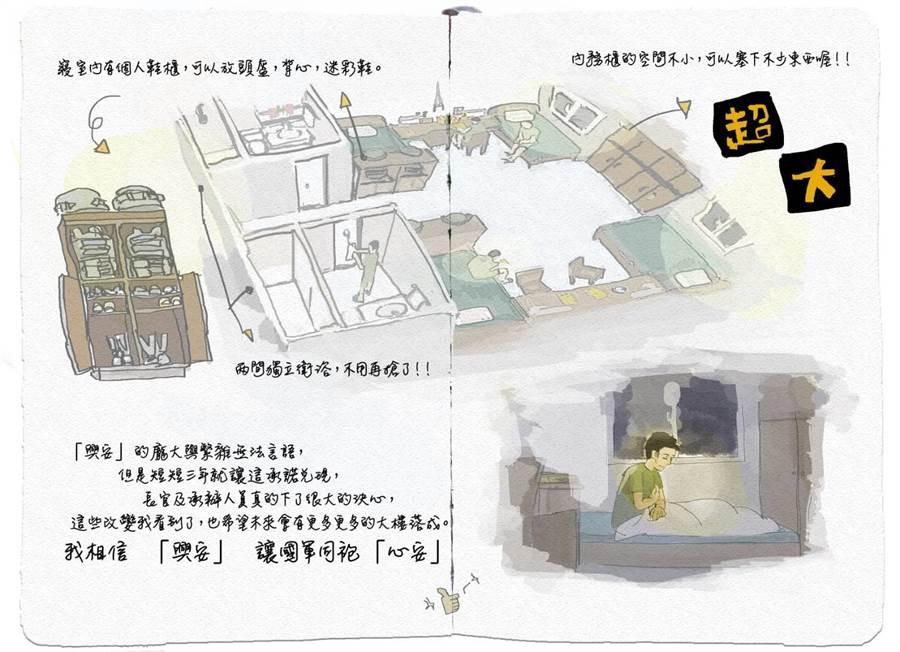 裝甲第542旅月祥樓,是興安專案第一個落成啟用的建案,明日揭牌啟用。(圖/國防部提供)