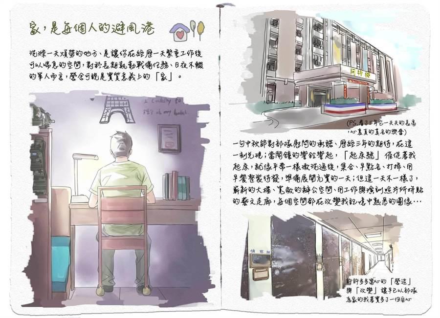 「興安專案」自民國106年起開始推動,迄今已啟動43案。(圖/國防部提供)