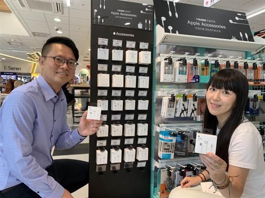 (7-ELEVEN與台灣Apple官方獨家合作,將在北市11間門市導入十款官方原廠配件,隨時滿足「果粉」需求。圖/業者提供)