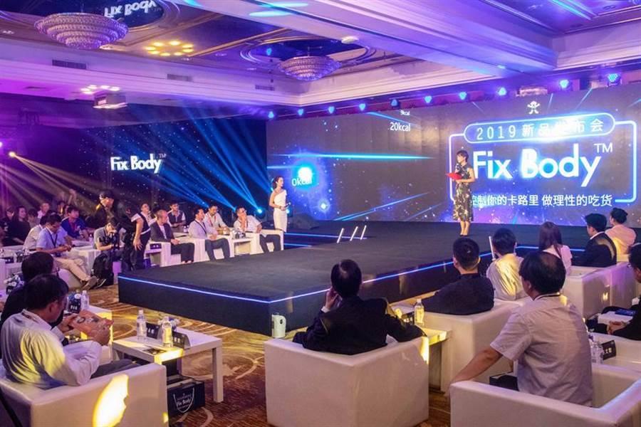 (圖說:瞄準大健康趨勢下身形管理需求,旺旺集團推出新子品牌「Fix Body」。 來源:吳泓勳攝)