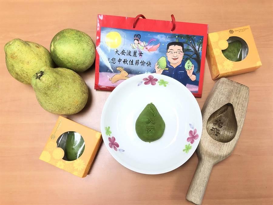 北市警大安分局長周煥興親自設計的柚子造型月餅,取名「大安柚」,希望保佑員警執勤安全和民眾安居樂業。(大安分局提供/胡欣男台北傳真)