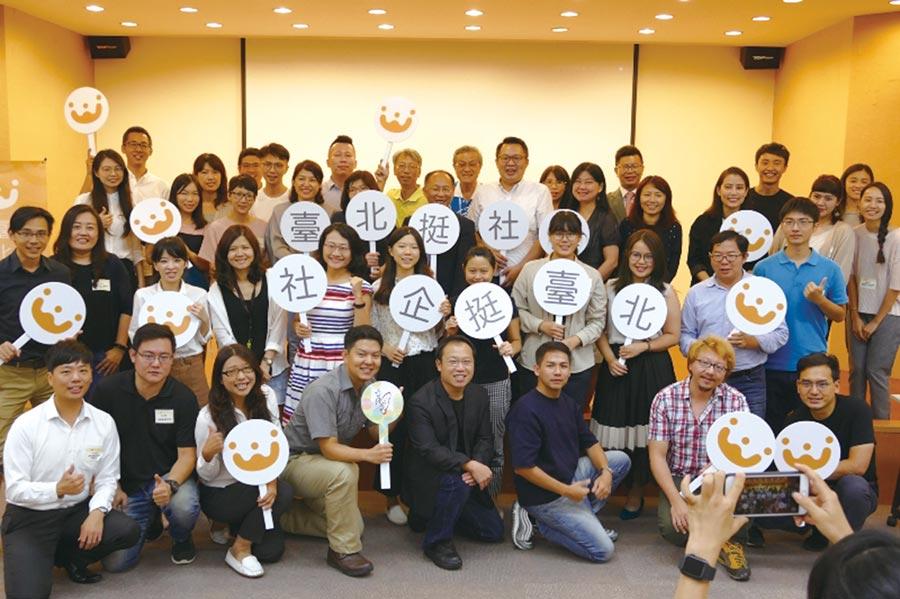 企業CSR與社會企業交流媒合會。圖/台灣連鎖加盟促進協會提供