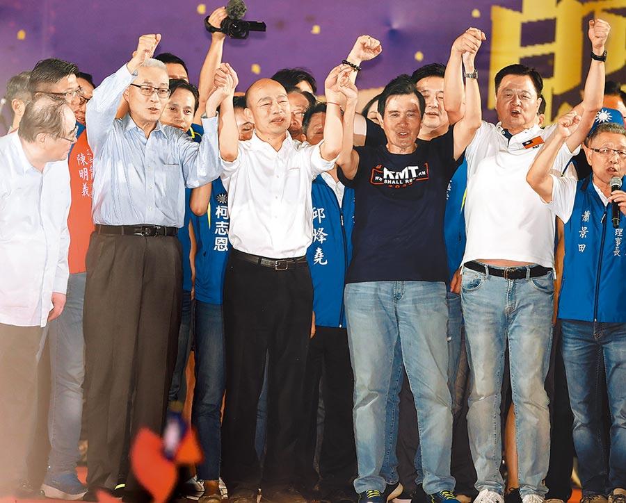 國民黨總統提名人韓國瑜(中)8日在新北市舉辦大型造勢大會,在國民黨主席吳敦義(左起)、前總統馬英九及前新北市長周錫瑋陪同下出席晚會,爭取選民的支持。(鄭任南攝)