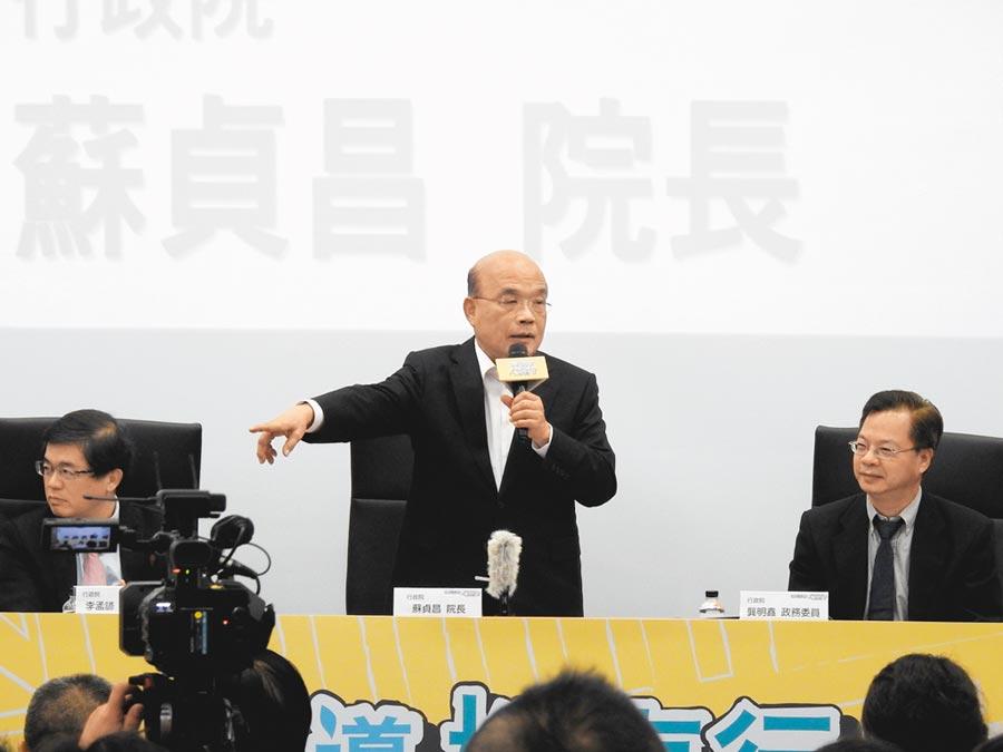 行政院長蘇貞昌。(王莫昀攝)