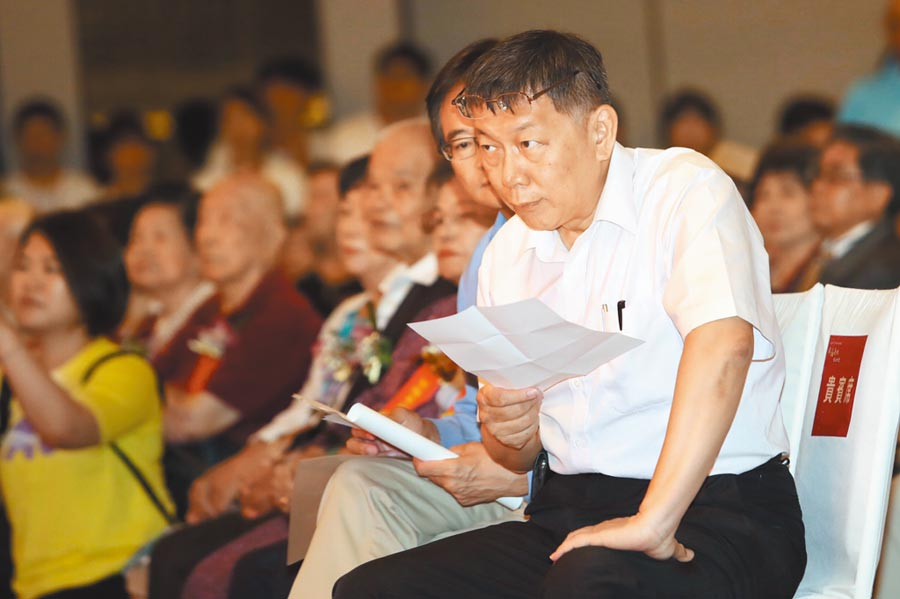 台北市長柯文哲批蔡英文政策不一,因民調高就不見黃之鋒。圖為柯文哲(右)8日出席108年台北市金婚表揚活動。(中央社)