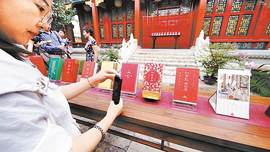2020年的北京《故宮日曆》將「打包」紫禁城。(程功攝)