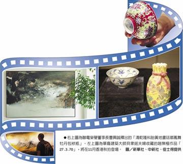 關稅戰來亂 全球中國藝品市場 重洗牌
