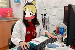 蘭嶼首位女醫師!網一看…暴動了